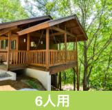 立原高原キャンプ場・施設紹介:コテージ6人用